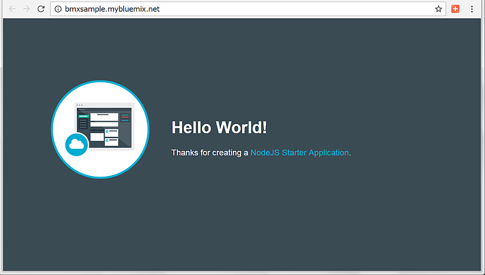 bluemix2017_2-web_appl