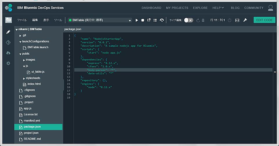 2.bm_edit_code