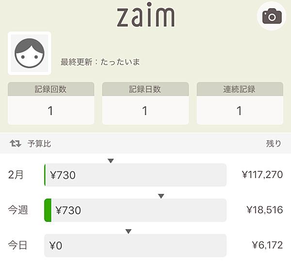 zaim_home1