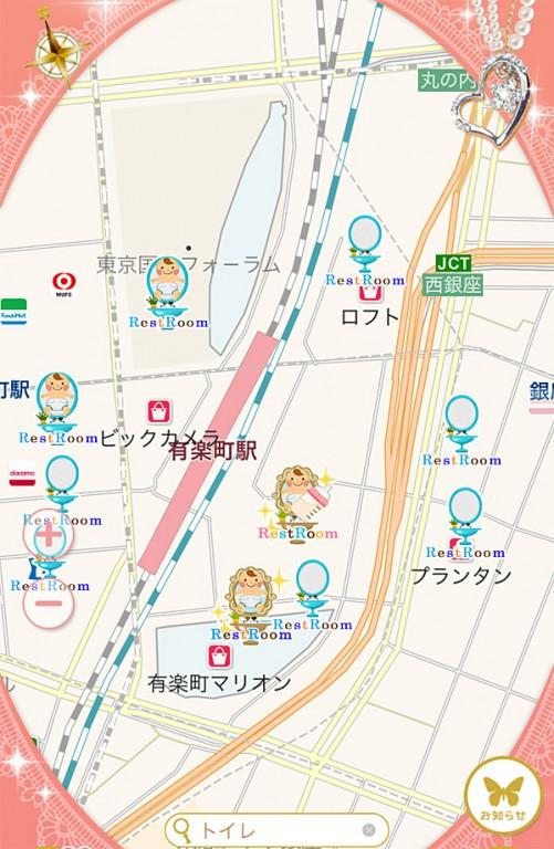 ゼンリン 恋するマップ