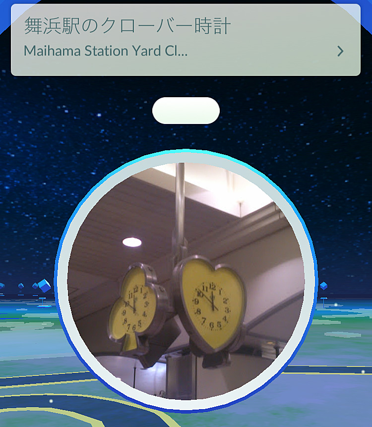 Pokemon go pokestop2