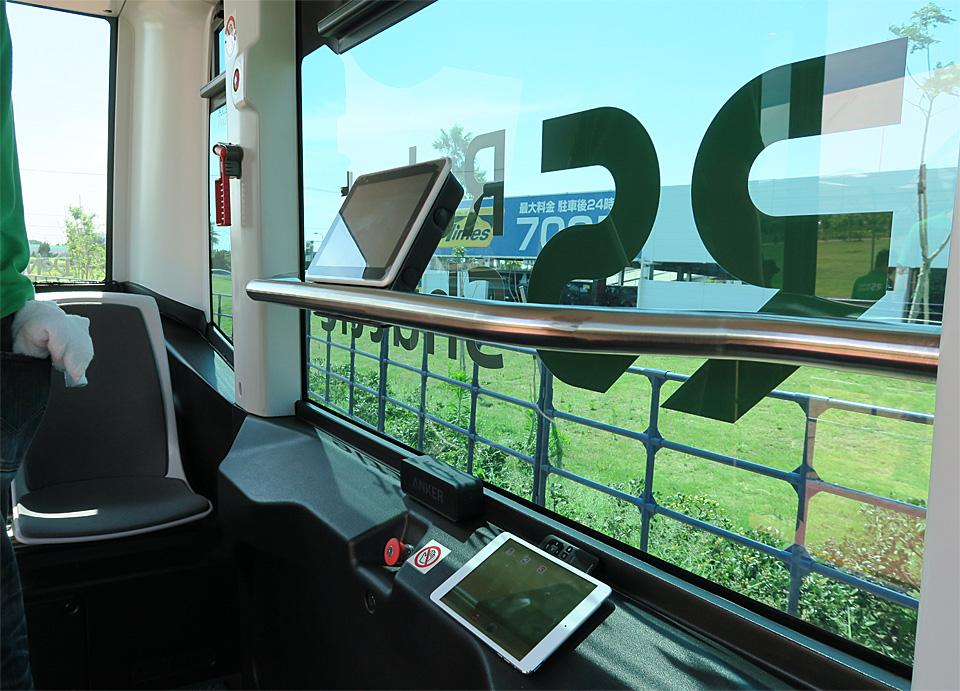 自動運転バス端末
