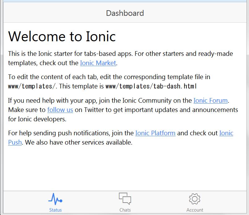 ionic_sample