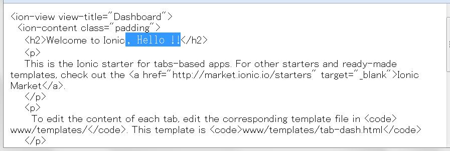 ionic_sample_modify