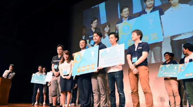FinTech – イノベート九州のハッカソンで、お手伝い預金が最優秀賞!
