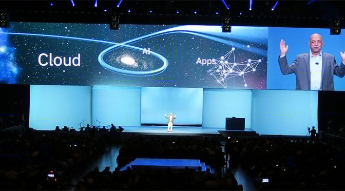IBM InterConnect 最新技術動向