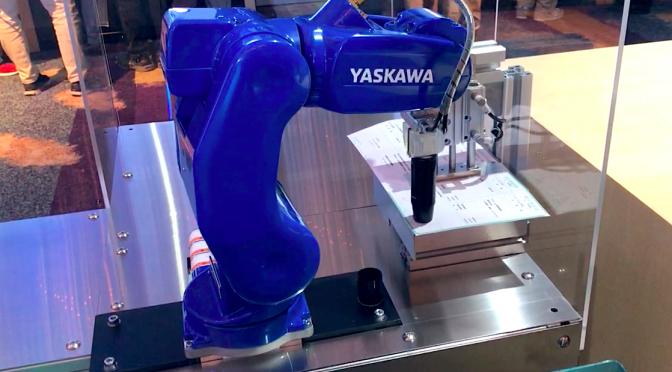 IBM Think – ロボットがハンコを押すデジタル時代