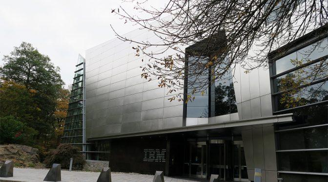 IBM@NY – ニューヨークのIBM拠点