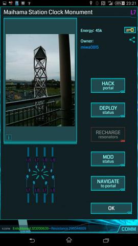 ingress3_hack